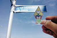 Calle La Leyenda de Zelda - Redibujando Zaragoza
