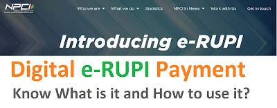 E-Rupi Digital Payment यह क्या है और इसका उपयोग कैसे करें