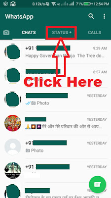 how to make long status on whatsapp