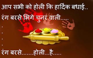 हार्दिक शुभकामनाएं इन हिंदी