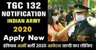 Indian Army TGC-131 Recruitment 2020 - Apply Now (TGC-132) Technical Graduate Course Vacancy 2020, DainikExam com