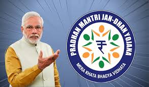 Pradhan Mantri Jan Dhan Yojana (PMJDY) Scheme Beneficiary Account Balance Check Details /2020/04/Know-PMJDY-Scheme-Beneficiary-Account-Balance-Check-Details.html