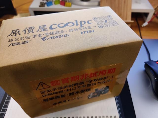 原價屋紙盒