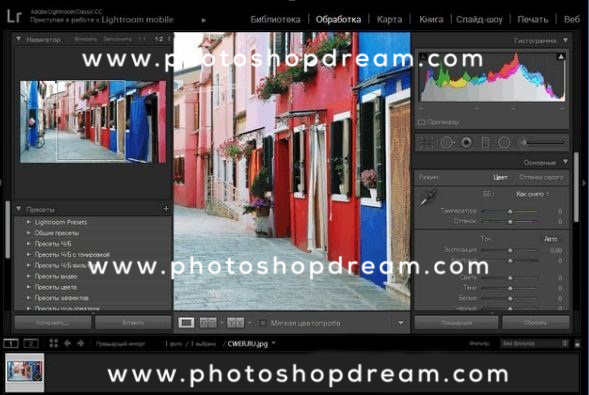 Adobe Photoshop Lightroom Classic CC 2020 Free Download
