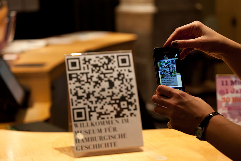 How to make qr code