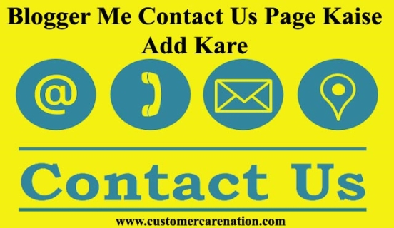 Blogger Me Contact Us Page Kaise Add Kare
