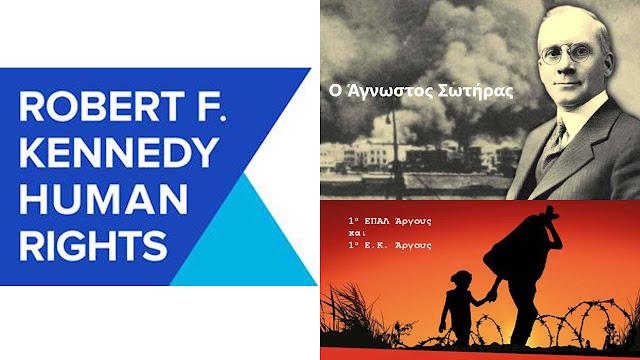 Δυο ταινίες του 1ου ΕΠΑΛ και 1ου Ε.Κ. Άργους ταξιδεύουν για Αμερική για το Student Video Contest 2020
