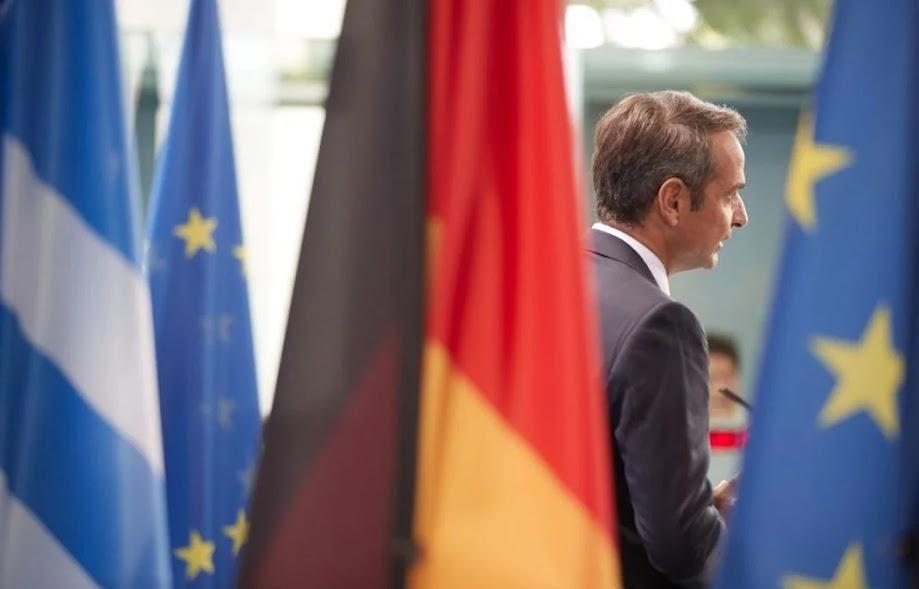 Οι Γερμανοί θέλουν «ακρωτηριασμό» της Ελλάδας