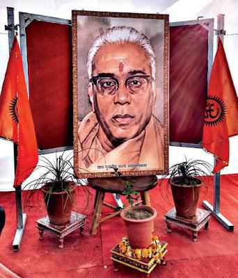 Madhukar Dattatraya Balasaheb Deoras