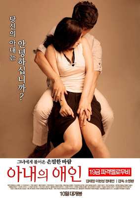 My Wifes Lover (2015) 720p HDRip Subtitle Indonesia