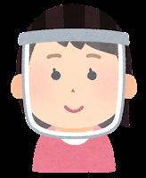 フェイスシールドをつけた人のイラスト(アジア人女性)