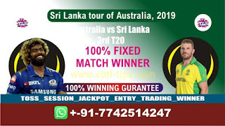 Who will win Today 3rd T20, Match SL vs Aus , Today cricket prediction