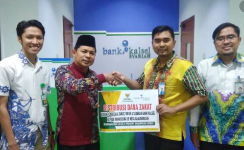 Alamat Lengkap dan Nomor Telepon Bank Kalsel Syariah di Hulu Sungai Utara
