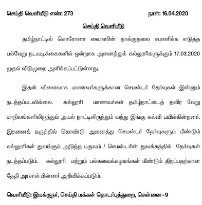 IMG_20200416_202656