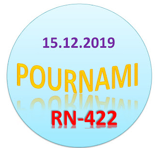 kerala lottery official result pournami rn-422 dated 15.12.2019