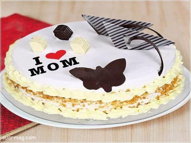 صور عيد ميلاد - صور تورتة عيد ميلاد للأب والأم 13   Birthday Photos - Birthday Cake 13