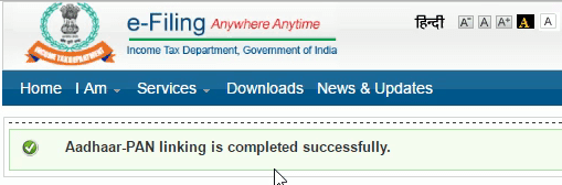 aadhaar pan linking sucessfull message