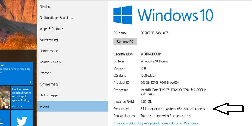 كيفية تشغيل برنامج 64 بت على ويندوز 32 بت