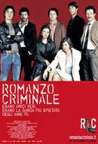 Watch Romanzo criminale Online Free in HD