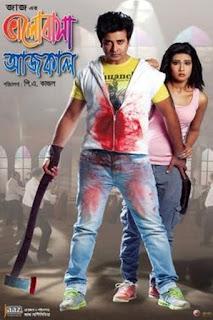 Bhalobasha Aaj Kal 2013 Bengali 720p WEB-DL 1.2GB