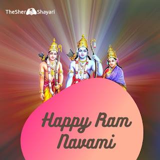 new happy shri ram navami wishes shayari  images