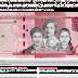 Banco Central emite billete de RD$200.00 que circula desde mañana