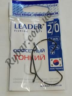 Leader Offset тонкий №2/0