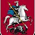 Moscú (1147): capital de Rusia