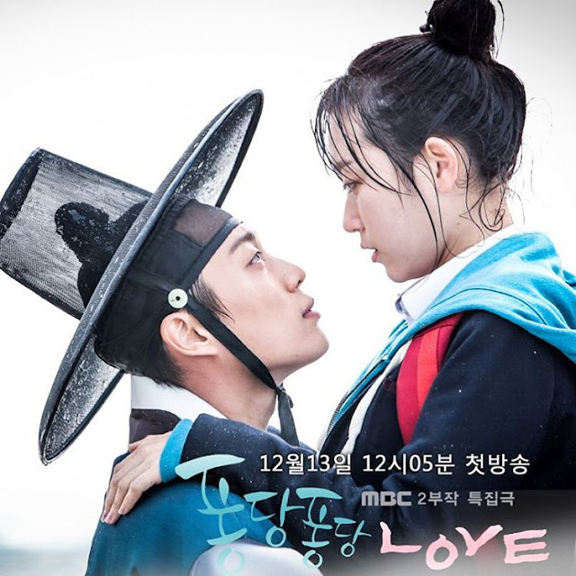 Drama Korea Splash Splash Love Subtitle Indonesia [Episode 1 - 2 : Complete]