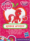My Little Pony Wave 13 Ribbon Wishes Blind Bag Card