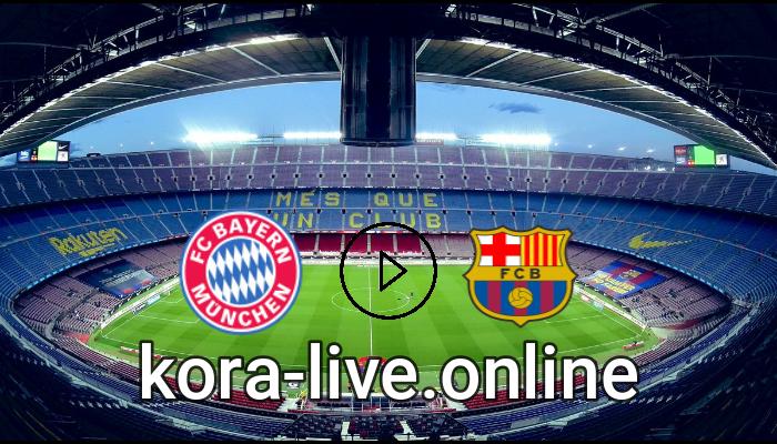 نتيجة مباراة برشلونة وبايرن ميونخ بتاريخ 14-09-2021 دوري أبطال أوروبا