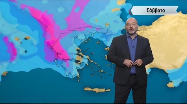 Προειδοποίηση Αρναούτογλου για ισχυρές βροχοπτώσεις το Σάββατο (βίντεο)
