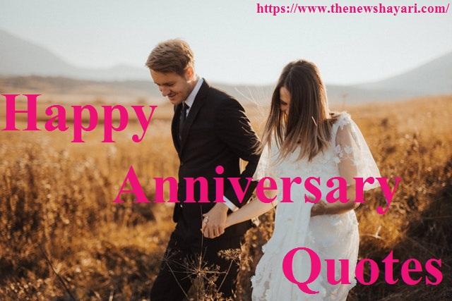 Anniversary Quotes || Anniversary Wishes