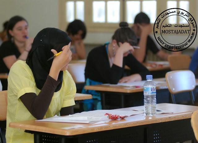 """طلبة يخشون انتشار """"جائحة كورونا"""" ويطالبون بتأجيل الإمتحانات."""