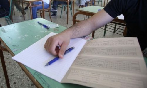 Από 0,8 έως 1,20 είναι το εύρος μέσα στο οποίο μπορούν να κινηθούν τα Τμήματα για να ορίσουν την Ελάχιστη Βάση Εισαγωγής (ΕΒΕ) των υποψηφίων για την τριτοβάθμια εκπαίδευση. Αυτό προβλέπει υπουργική απόφαση που δημοσιεύθηκε στην Εφημερίδα της Κυβερνήσεως.
