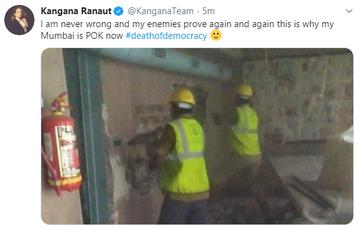 Kangana Ranaut News Live Updates: BMC ने की कंगना के ऑफिस में तोड़फोड़। अभिनेत्री कंगना बोलीं- बाबर और उसकी सेना।