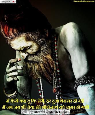 mahashivratri 2020, shivratri images