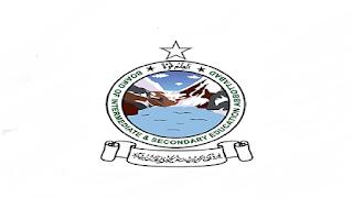 Board of Intermediate & Secondary Education (BISE) Abbottabad Jobs 2021 in Pakistan