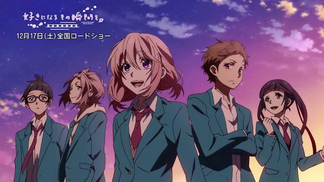 Suki ni Naru Sono Shunkan o Anime Film