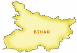 Bihar 12th Result 2020