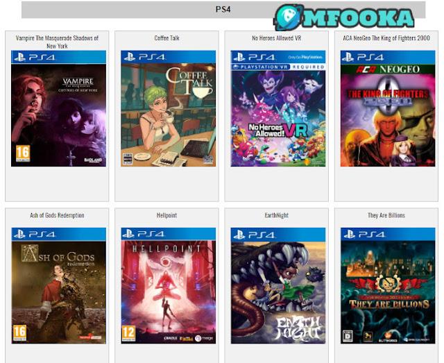 تشغيل العاب بلاي ستيشن 4 على الكمبيوتر download PS4 Emulator