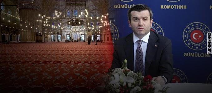 Μετατροπή Της Βορ.Ελλάδας Σε Τουρκική Επαρχία Με Πρωτεύουσα Την Κομοτηνή & Τζαμί Στη Θεσ/Νίκη Ζήτησε Ο Τούρκος ΥΦΥΠΕΞ