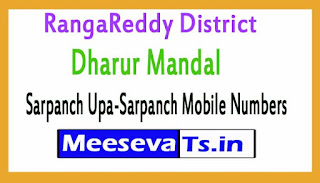 Dharur Mandal Sarpanch Upa-Sarpanch Mobile Numbers List RangaReddy District in Telangana State