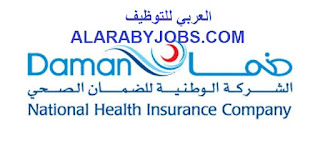 وظائف شركة ضمان دبي
