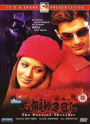 Shikaar (2004) Hindi DVDRip x264 AC3 1.4GB