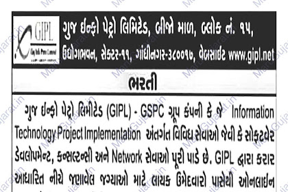 GIPL Recruitment for Senior Manager and Software Engineer Posts 2021
