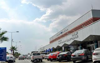Airport Saudi