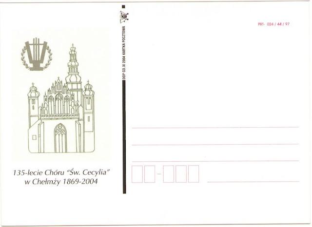 special postcard