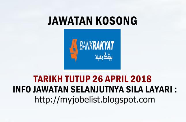 Jawatan Kosong Terkini di Bank Rakyat 2018