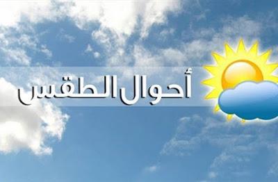 حالة الطقس اليوم الخميس 12-3-2020 في مصر